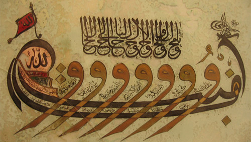 Türkiye Animasyon Tarihinden Kısa Kısa Notlar